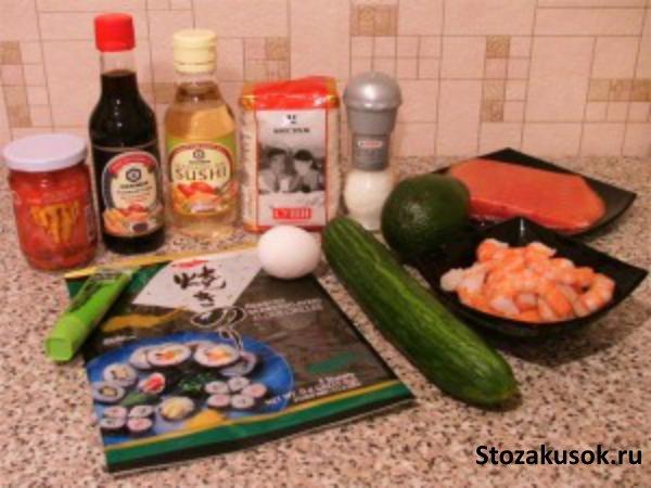 Какие продукты нужны для суши в домашних условиях