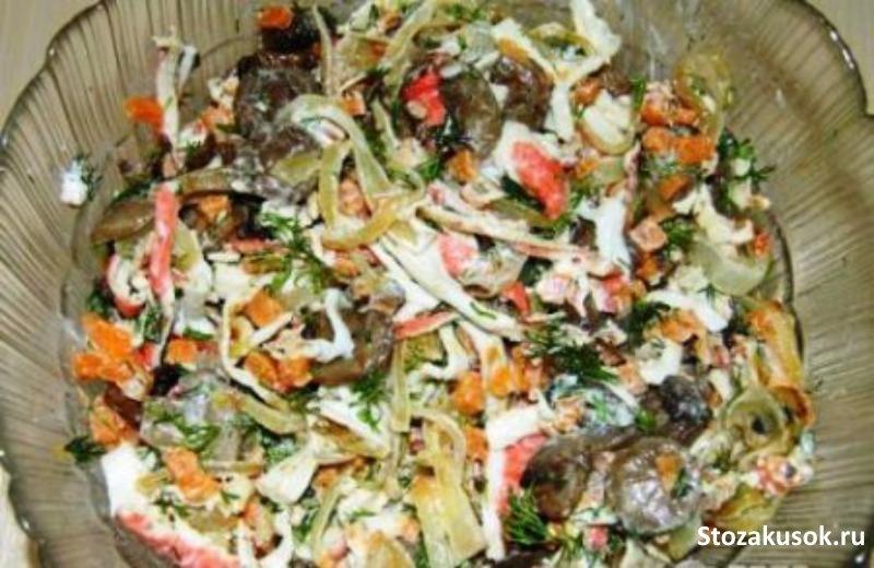 Необыкновенные салаты с